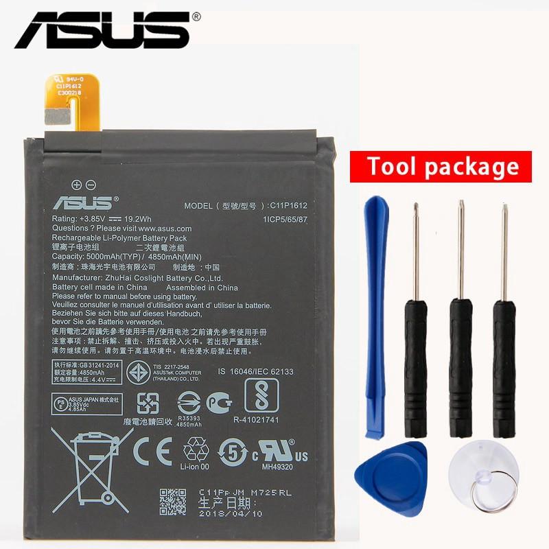 原廠 Asus 華碩 ZenFone 3 ZE553KL 電池 Z01HDA SIM Zoom S C11P1612