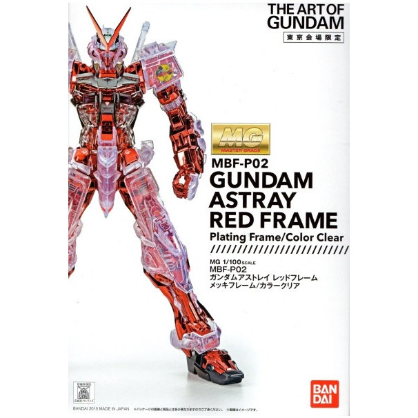MG 1:100 MBF-P02 Gundam Astray Red Frame Plated Frame