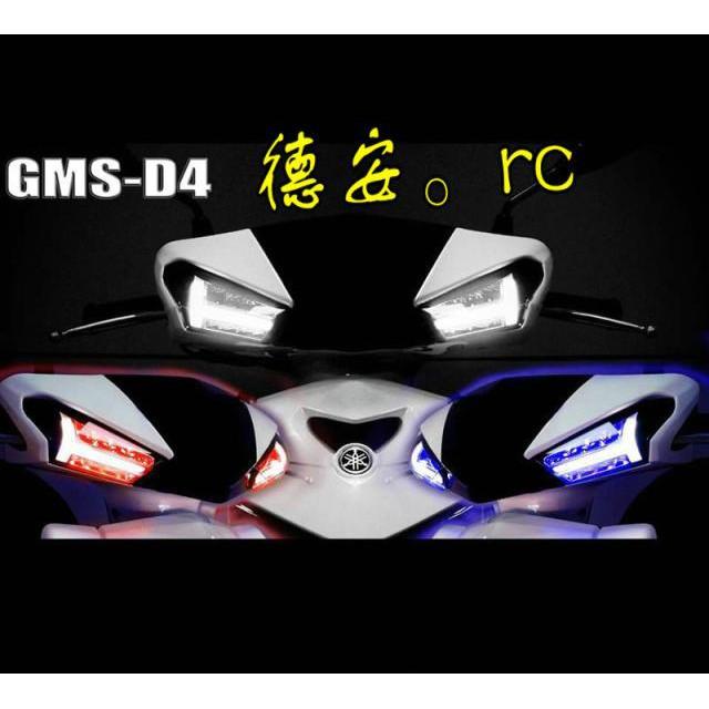 №✣◐臺灣GMS嘉瑪斯D4 4代四代新勁戰改裝 D4前方向燈前轉向燈 日行燈