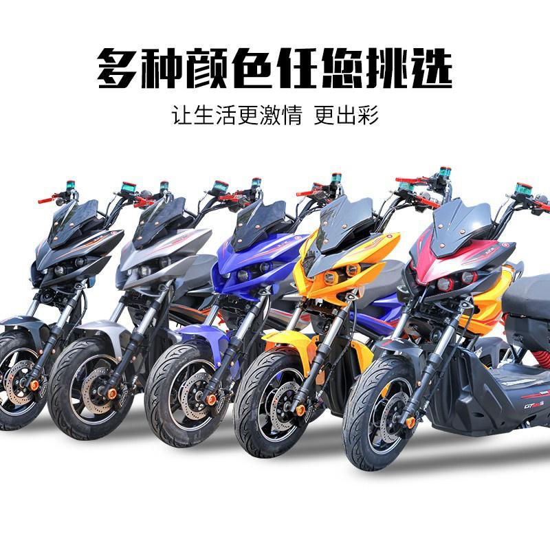 ☆NICE★戰狼電動車極客新款X戰警電摩72V高速成人男女踏板電瓶車電動摩托