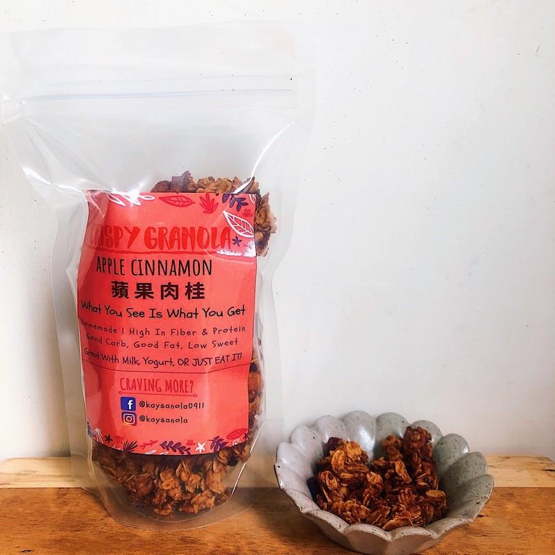 【預購現做】180克包裝|蘋果肉桂堅果燕麥脆片 Apple Cinnamon Granola