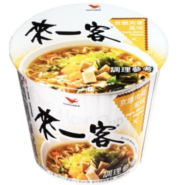 *最低價* 統一 來一客 京燉肉骨風味 71g 速食麵 泡麵 杯麵 方便麵 即食