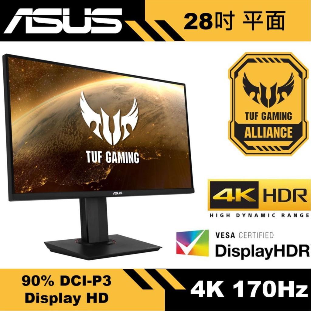 ASUS VG289Q 28吋 螢幕 4K IPS HDR FreeSync 全新公司貨 免運附發票