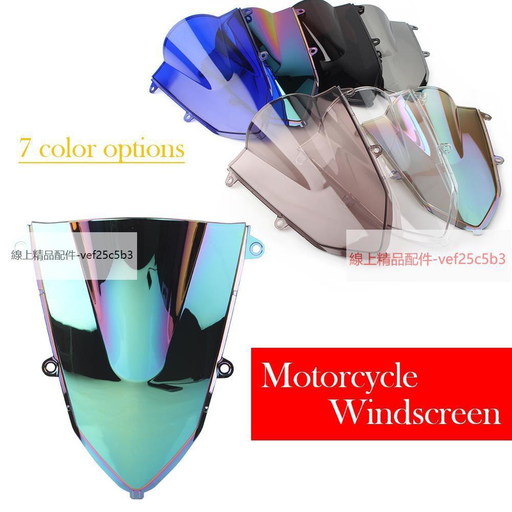 CBR500R 2019 摩托車擋風玻璃摩托車配件  機車擋風 小風鏡 擋風玻璃 頭罩 風擋 多色-線上精品配件