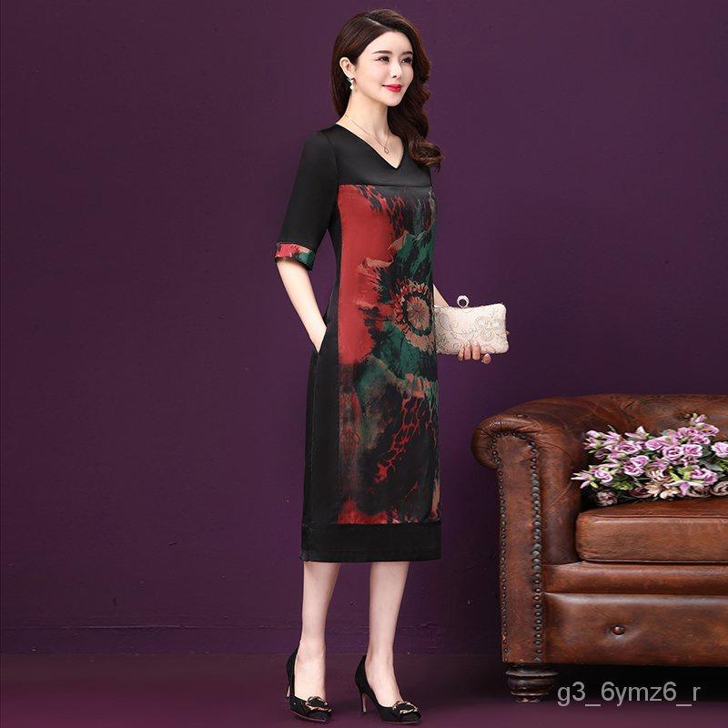 杭州真絲連衣裙中長款女夏季新款修身氣質中年媽媽高檔桑蠶絲裙子 M32U