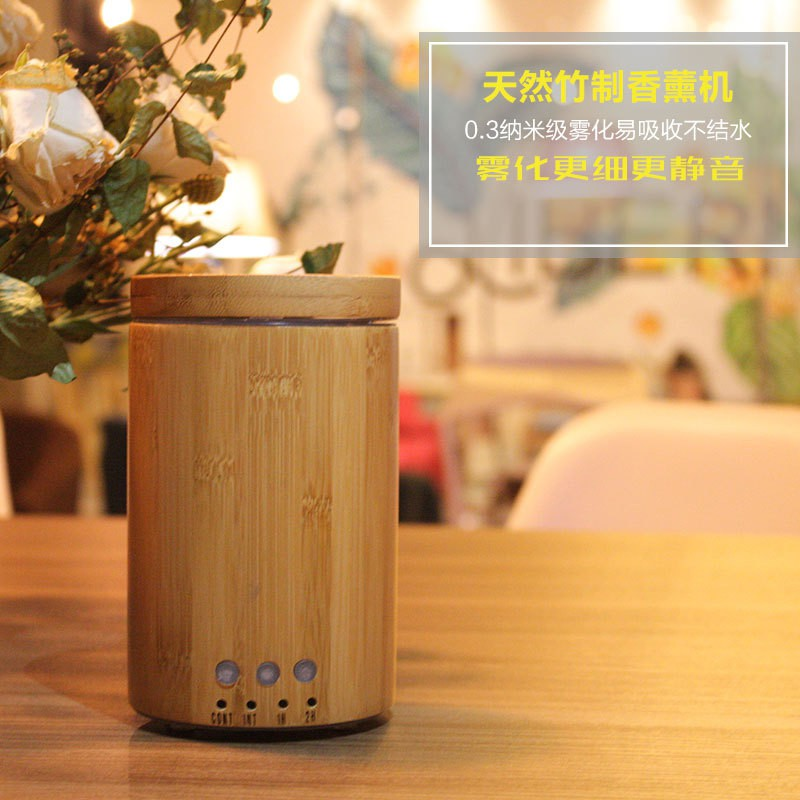 竹子 香氛水氧機 附精油【LifeShopping】【保險+保固】香薰機 加濕器 古典自然家居香薰