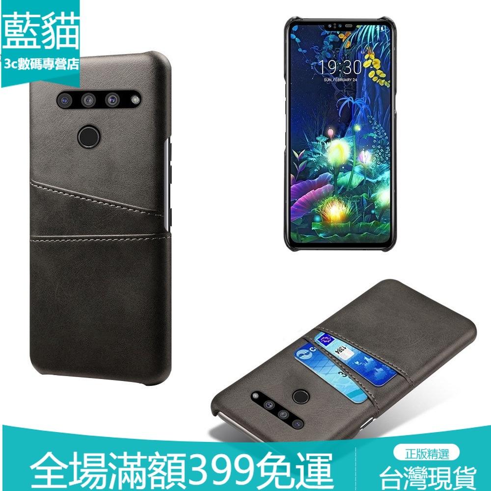 藍貓小牛紋皮套 LG V50 ThinQ G8 G8X G8S Q60 手機殼 插卡錢包 手機保護套 簡約純色商務