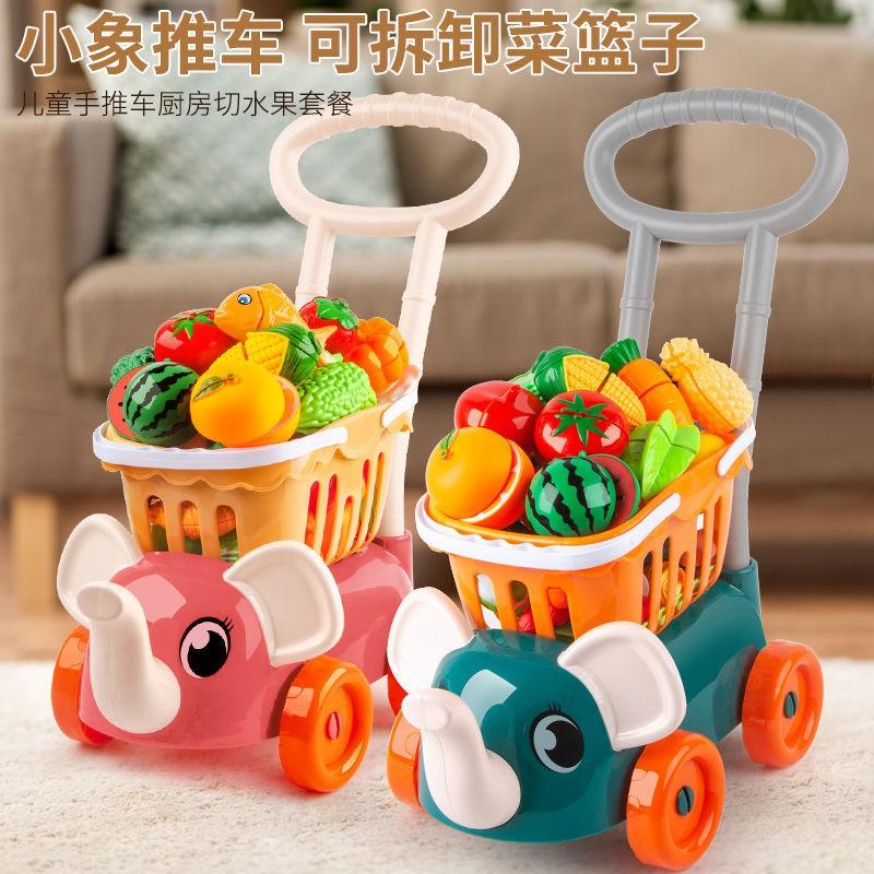 儿童购物车玩具女孩切水果男孩手小推车婴儿过家家2宝宝厨房3套装