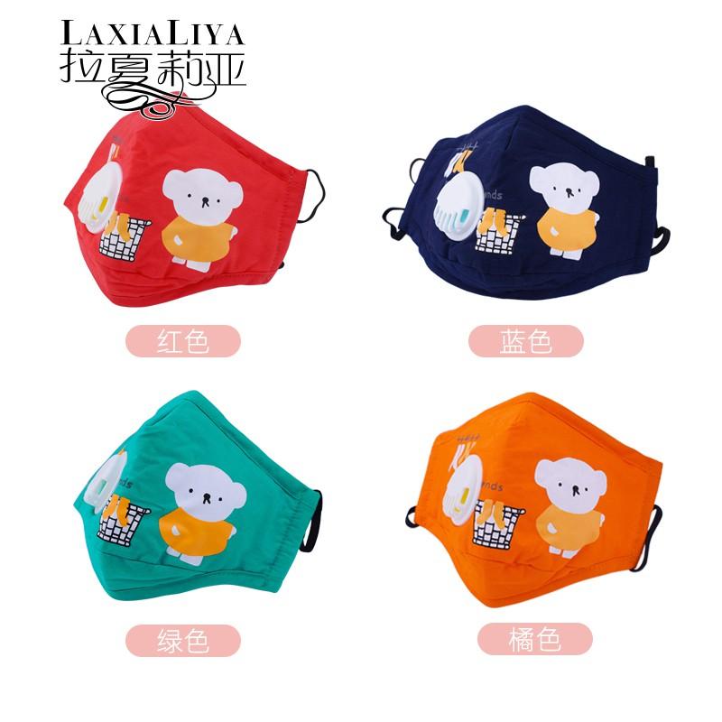 寶寶口罩嬰兒防病毒嬰幼兒小孩兒童男童女童防霧霾防護可水洗帶閥