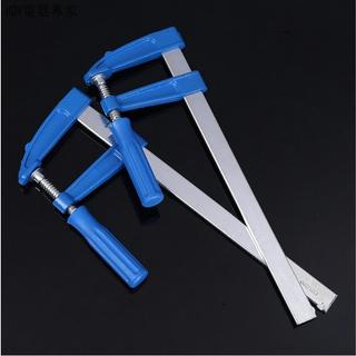 超值現貨優惠❣木工夾子固定夾具F夾g字夾g型夾强力快速夾緊器水管夾重型拼板夾
