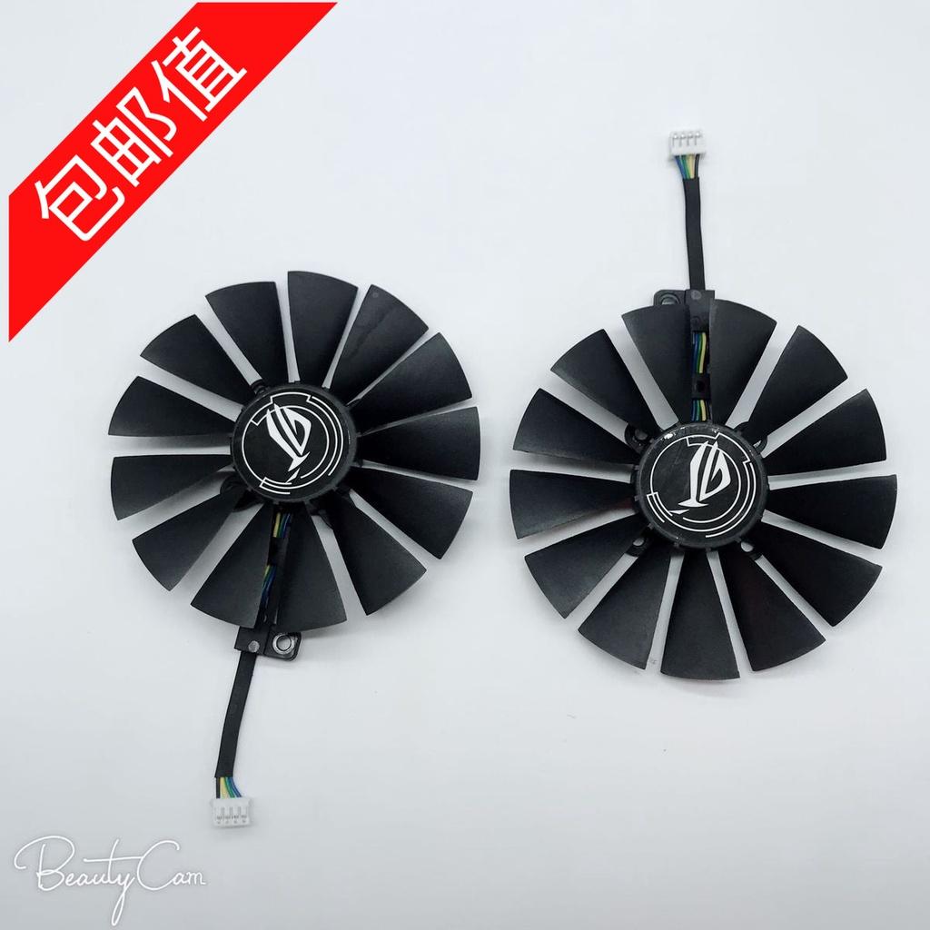 華碩ASUS RX570/580 GTX1070Ti/1080Ti顯卡風扇 2風扇/雙風扇版本
