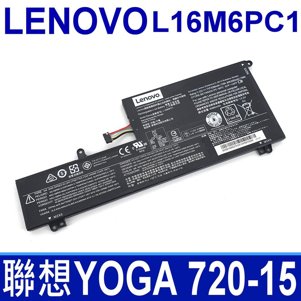 LENOVO L16M6PC1 原廠電池 L16C6PC1 L16L6PC1 Yoga 720 720-15 15Ikb