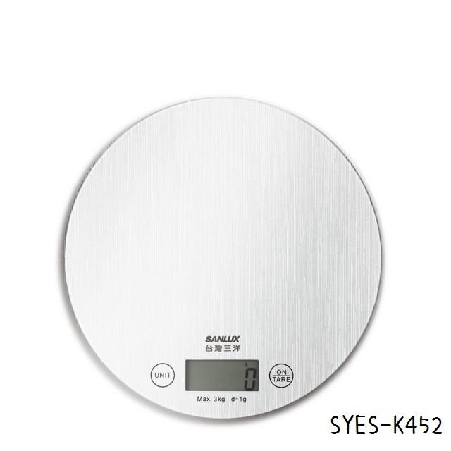 數位料理電子秤 (SYES-K452)-周董的店 006