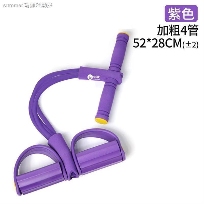 ∋✔▩靜脈拉力繩運動健身腳蹬拉力器家用彈拉力繩魅扣拉力繩時尚多