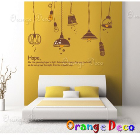 【橘果設計】時尚燈 壁貼 牆貼 壁紙 DIY組合裝飾佈置