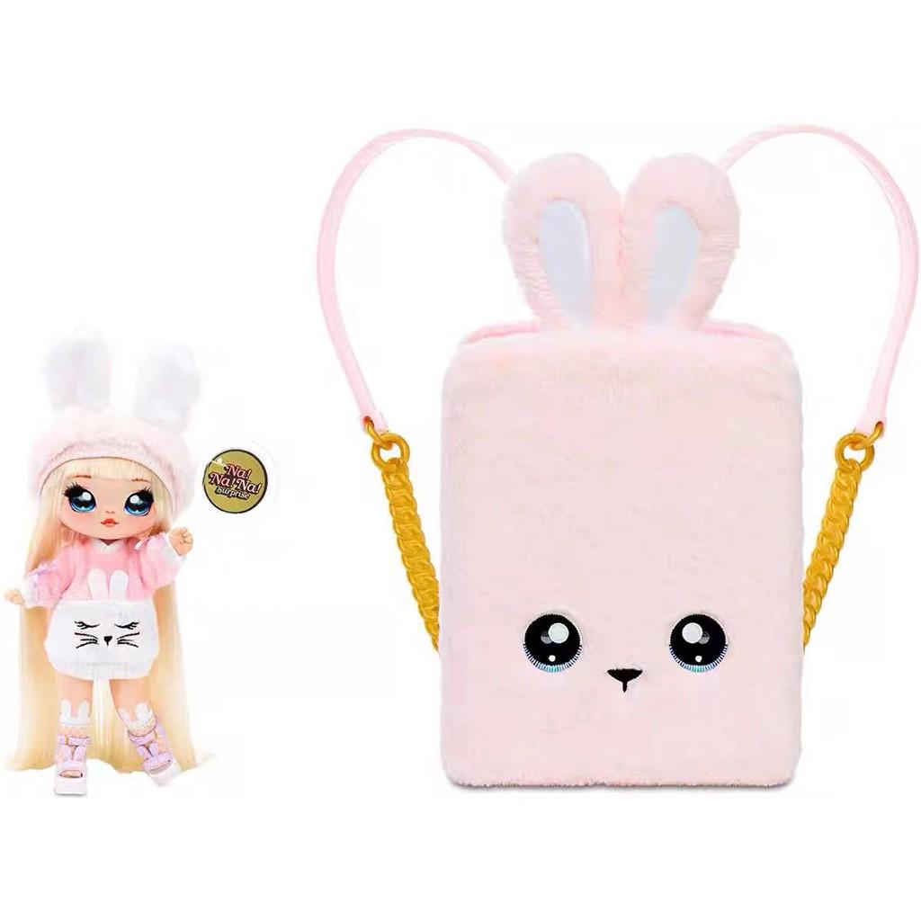 新款nanana surprise 30cm驚喜公仔娃娃揹包粉兔黑貓驚喜盲盒手腳可動娃娃玩具
