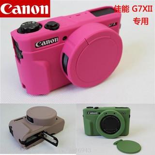精品與唯美canon佳能G7X2相機包硅膠套G7X MarkII保護套便攜內膽攝影包休閑