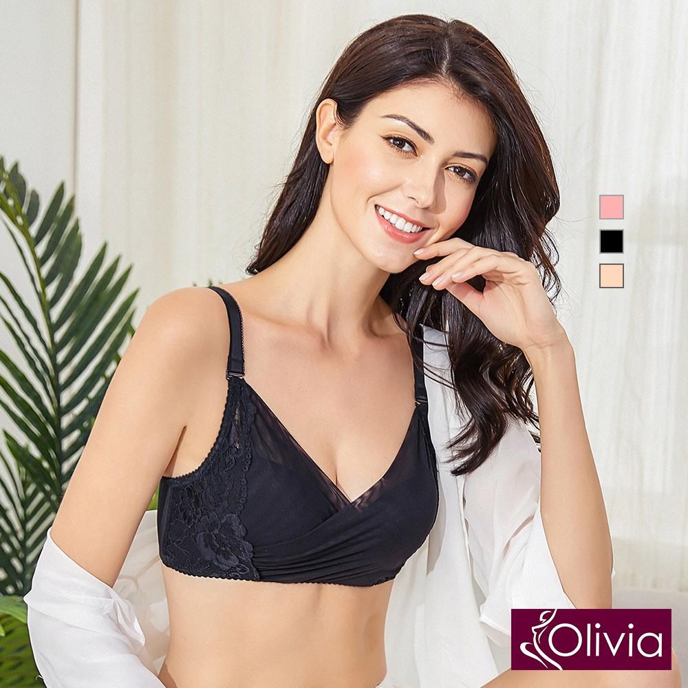 Olivia 嚴選6A級天然100%蠶絲 無鋼圈網紗蕾絲內衣-黑色 廠商直送 現貨
