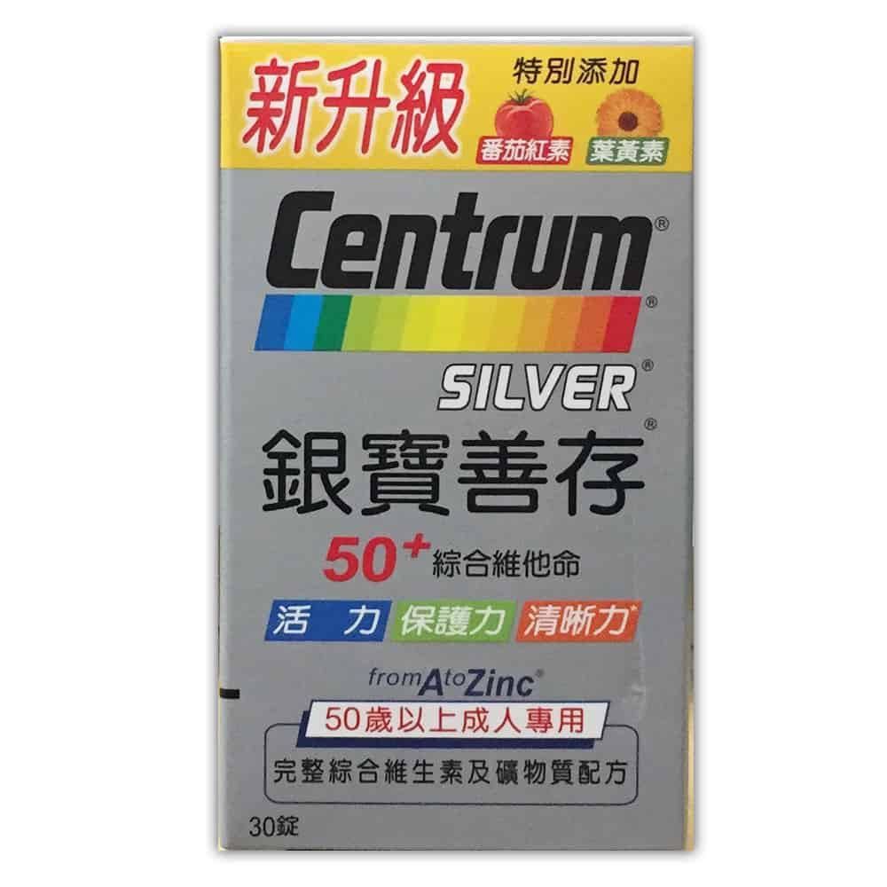 銀寶善存 50+綜合維他命錠 30粒/瓶【G001442】