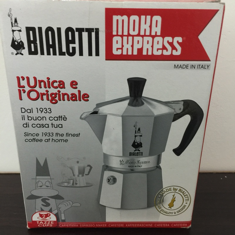 Bialetti比亞樂堤 經典摩卡壺(MOKA) 2杯份