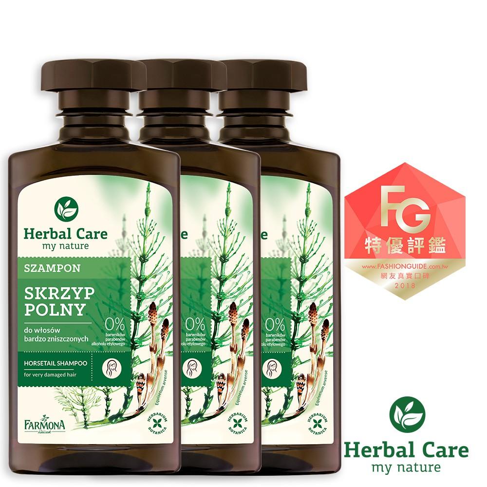 【波蘭Herbal Care】馬尾草滋養植萃調理洗髮露(受損髮質適用) 3入組