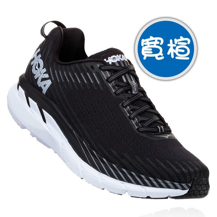 HOKA ONE ONE 18FW 慢跑鞋 Clifton 5 2E楦 1093757BWHT 贈腿套+襪