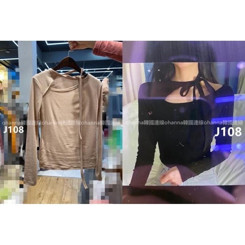 韓國連線ohanna 轉賣 綁脖針織衫