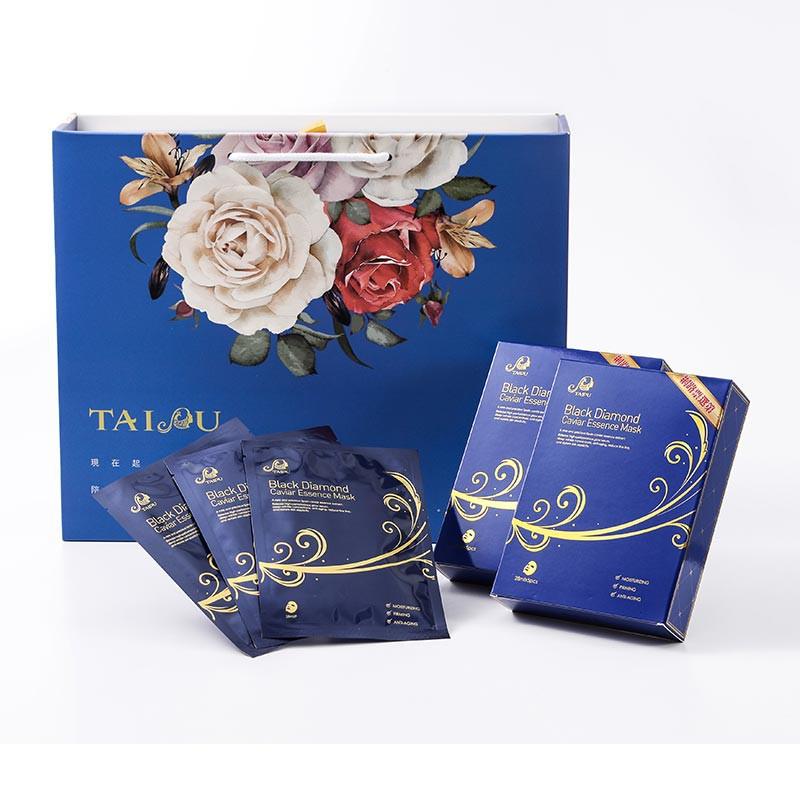 Taipu 【台葡生技 】緊膚面膜特惠 桃園好禮 精美包裝禮盒