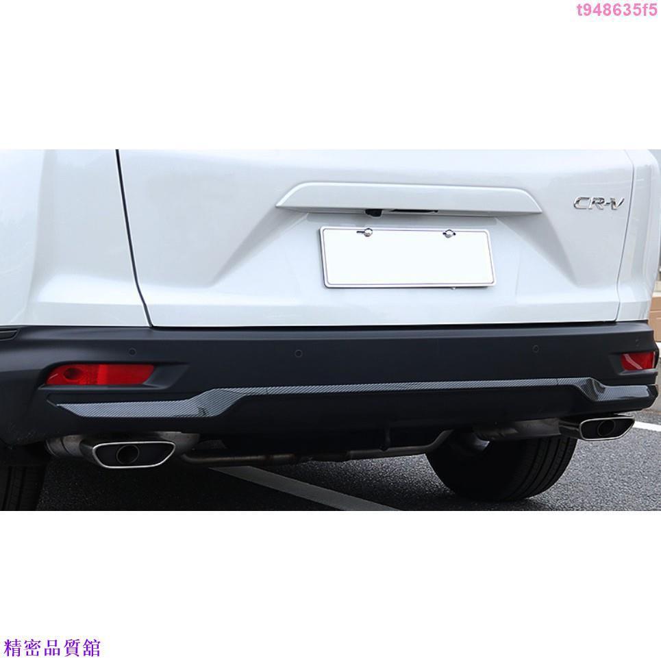 精密生活舘【免運】本田 HONDA 21年 5.5代 CRV CR-V CRV5.5 後保桿飾條 保桿飾條 保險桿飾條