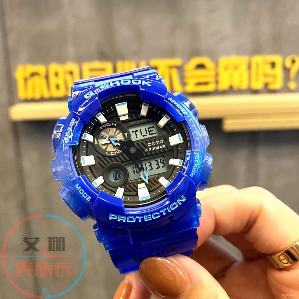 卡西歐G-SHOCK漸變藍潮汐溫度運動手錶GAX-100MSA-2A 100B-7A/1A