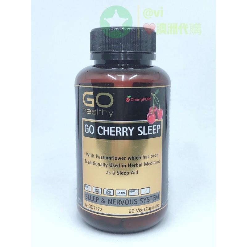 ✅現貨✅ Go Healthy 👍 櫻桃睡眠 cherry sleep