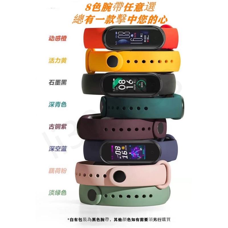 新品 小米手環5 智能運動手環 小米手環 智能手環 手環 動態彩顯大屏 11種運動模式(預購)6/25起出貨