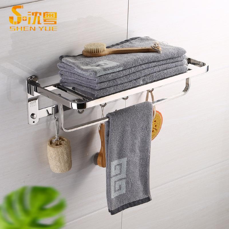 衛生間置物架酒店毛巾架廠家304不鏽鋼浴巾架牆上衛浴掛件摺疊