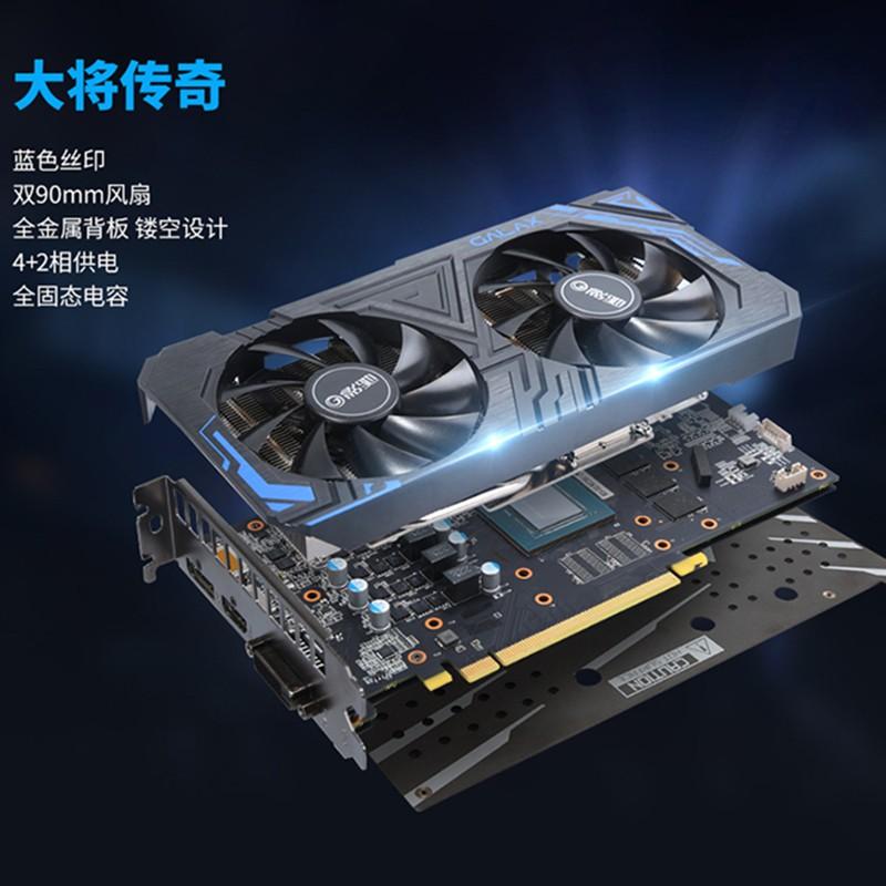 影馳RTX2060/2060Super大將 名人堂8G 電腦電競游戲獨立2060S顯卡