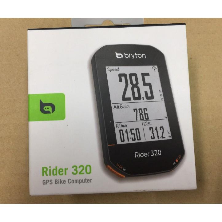 三重新鐵馬 Bryton Rider 320E GPS全中文碼錶-35小時高續航力碼表