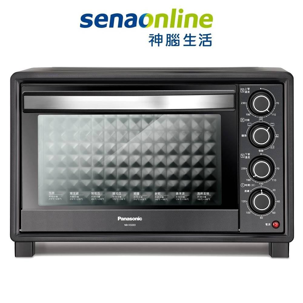 Panasonic 國際牌 32L 雙溫控發酵電 烤箱 NB-H3203