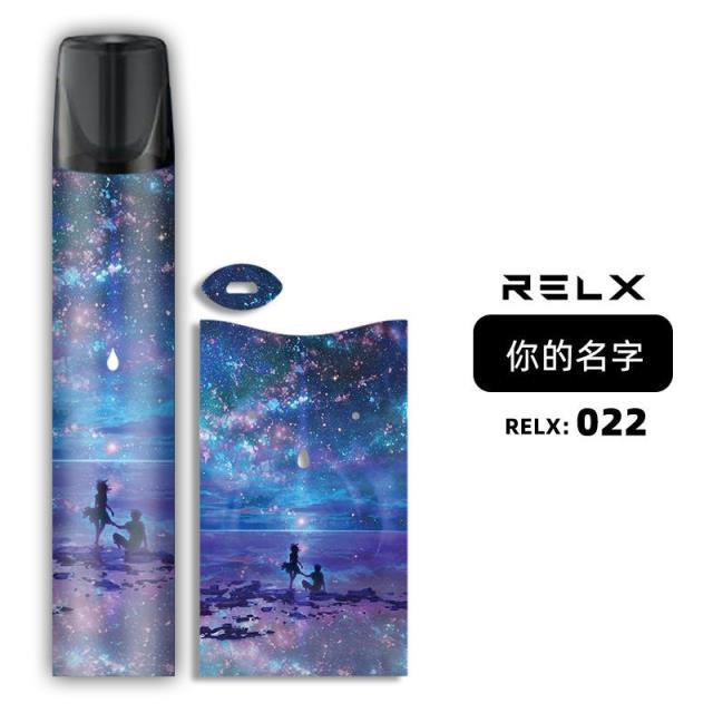 悅刻RELX1代主機煙桿創意貼紙悅客relx一代煙桿貼膜防刮防滑