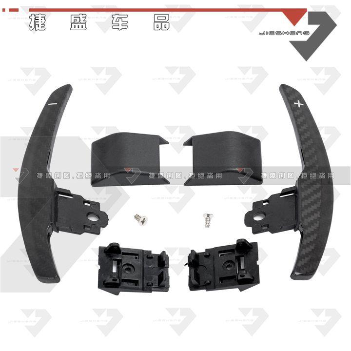 適用于14-17 寶馬BMW3/4系 F80 M3 F82 M4改裝 碳纖維換擋撥片內飾