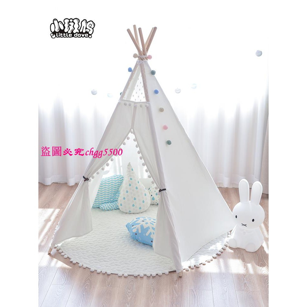 ins兒童帳篷室內公主女孩游戲屋公主房印第安風格玩具屋寶寶禮物