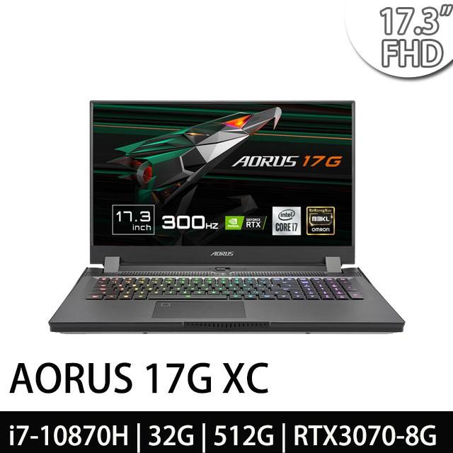 GIGABYTE技嘉 AORUS 17G XC i7-10870H 32G 17.3吋 電競筆電