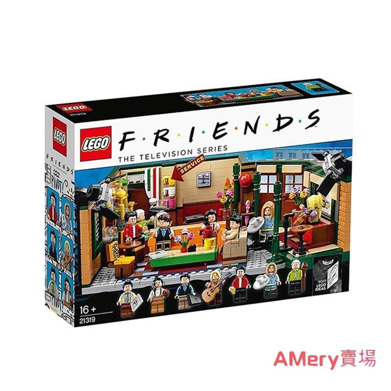 ※AMery❤【正版現貨】樂高 LEGO 21319 Friends Central perk 老友記 中央公園咖啡