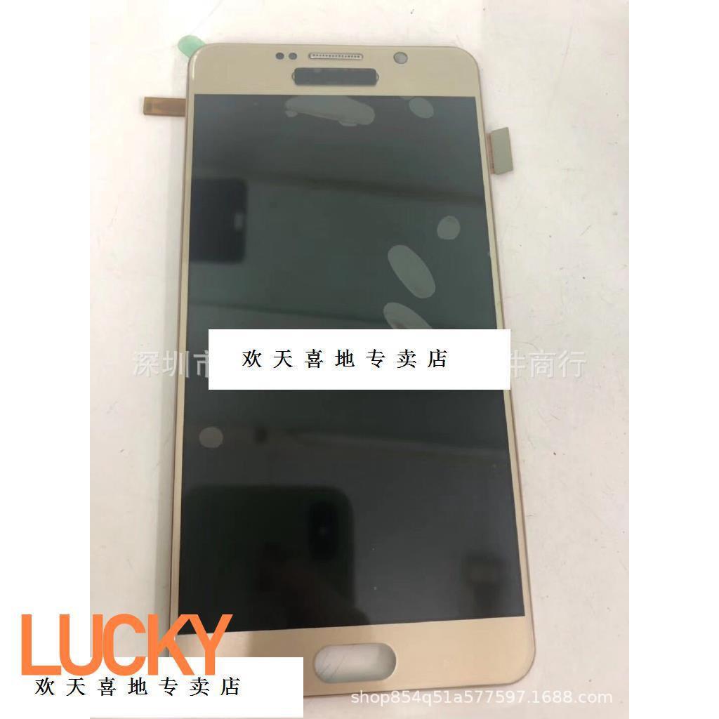 特價適用三星NOTE5屏幕總成N9H20液晶顯示屏手機內外觸摸屏國產LCD