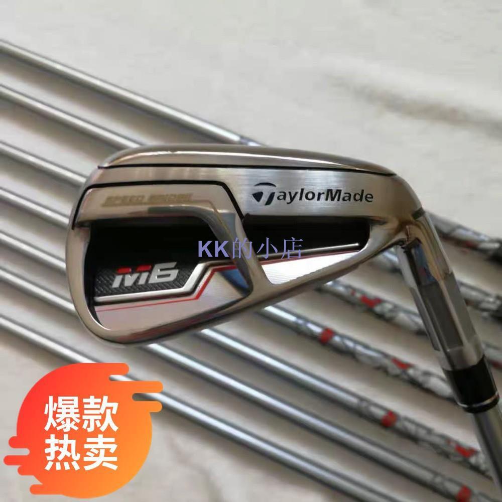 KK-Taylormade 泰勒梅 M6男士高爾夫球桿 鐵桿組 鋼桿身 8支