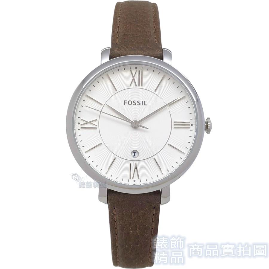 FOSSIL 腕錶 ES3708 日期 銀框焦糖色皮帶 女錶【澄緻精品】