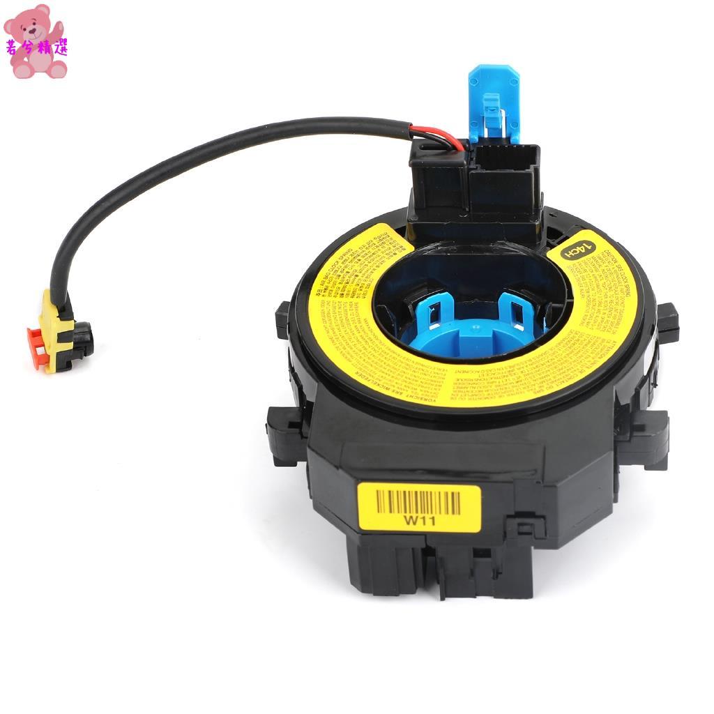 【關注減10】Artudatech 汽車安全氣囊線圈適用於現代Elantra 2011-2015