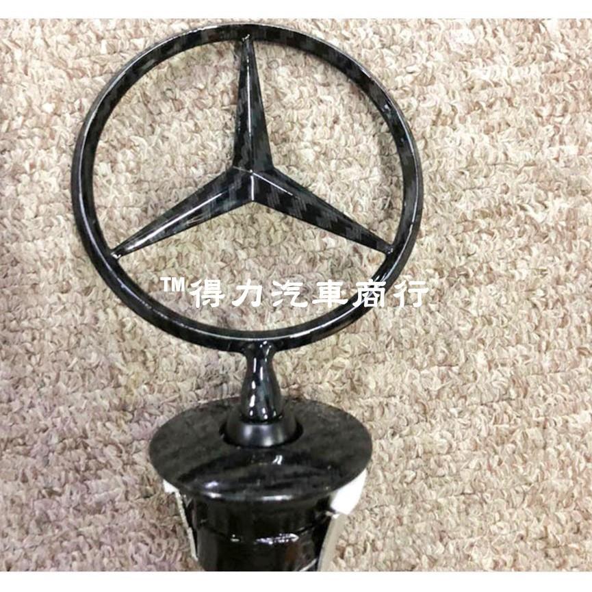 碳纖 卡夢 賓士 Benz W204 W221 W140 W212 立標 前標 W211 立體