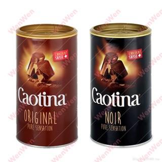 可提娜Caotina頂級瑞士(巧克力/ 黑巧克力)粉500g 彰化縣