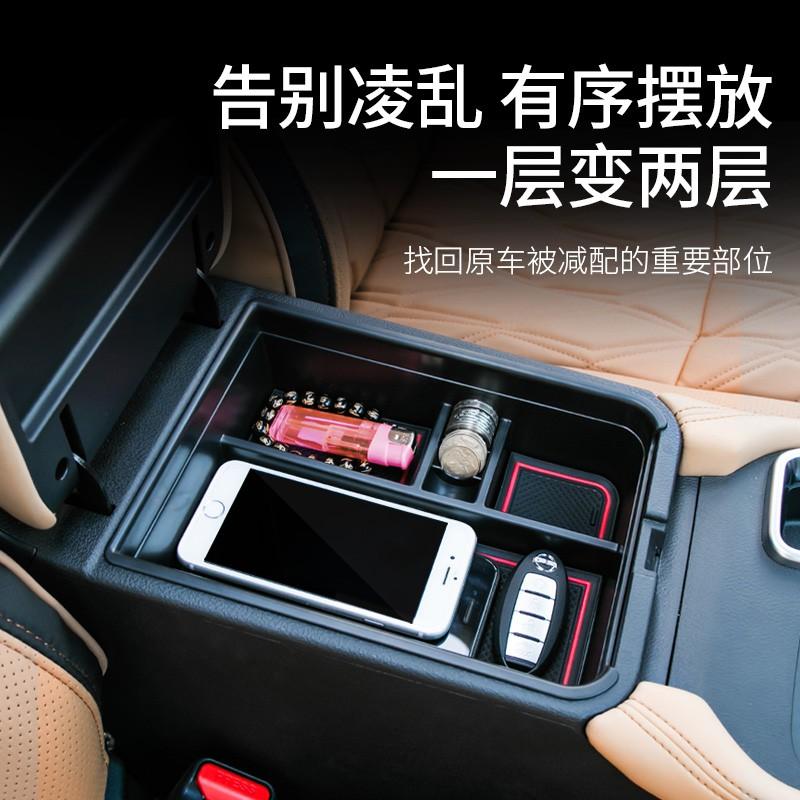 NISSAN~2020款14代Sentra中央扶手箱置物盒十四代Sentra扶手箱收納儲物盒改裝