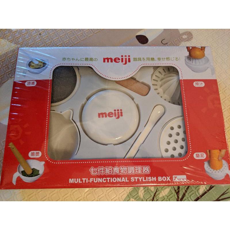 全新 明治 meiji 七件組食物調理器