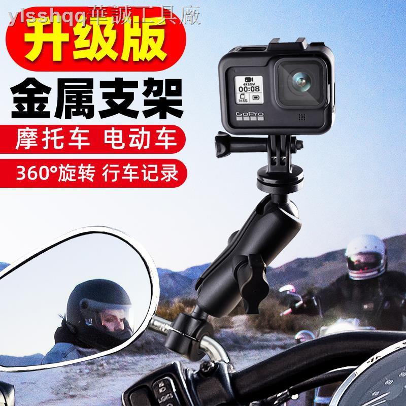 機車 電動車 自行車 手機支架 騎行手機支架 摩托車支架gopro支架手機導航insta360oner配件360全景運動
